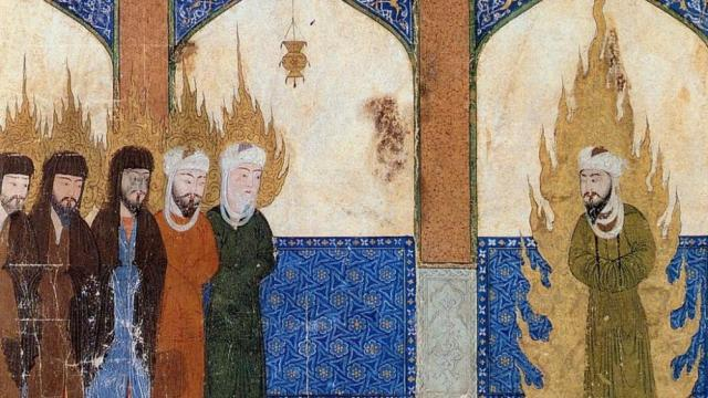 Prophète Manuscrit Persan