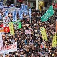 #Hong-Kong - Lettre ouverte au délicieux Président de la République Populaire de Chine : #Xi_Jinping.